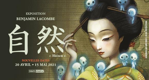 パリでベンジャミン・ラコンブの展示会があります(2021年4月20日~5月15日)