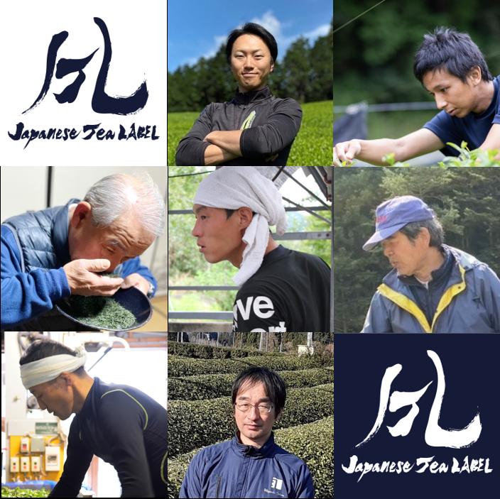 Japanese Tea LABEL Selection とは