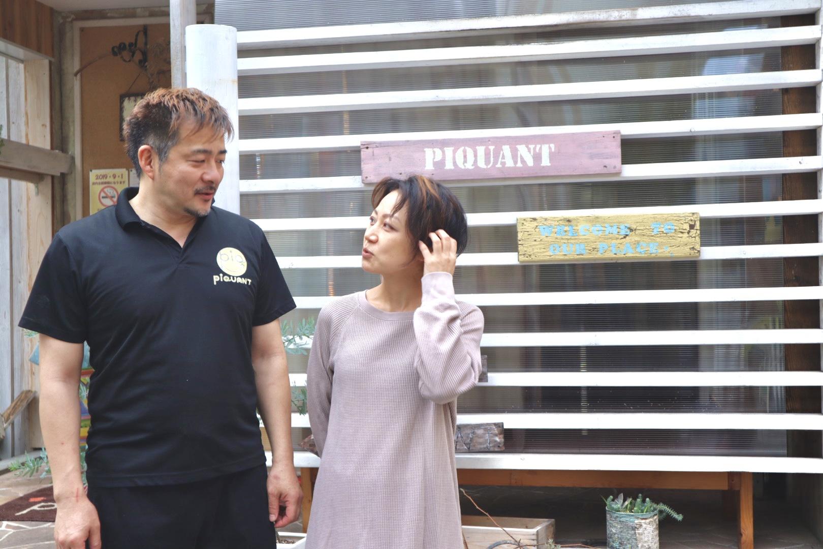 【連載】「余白」の取り方、おしえてください。〜愛知県安城市「Cafe PIQUANT」さんの場合〜