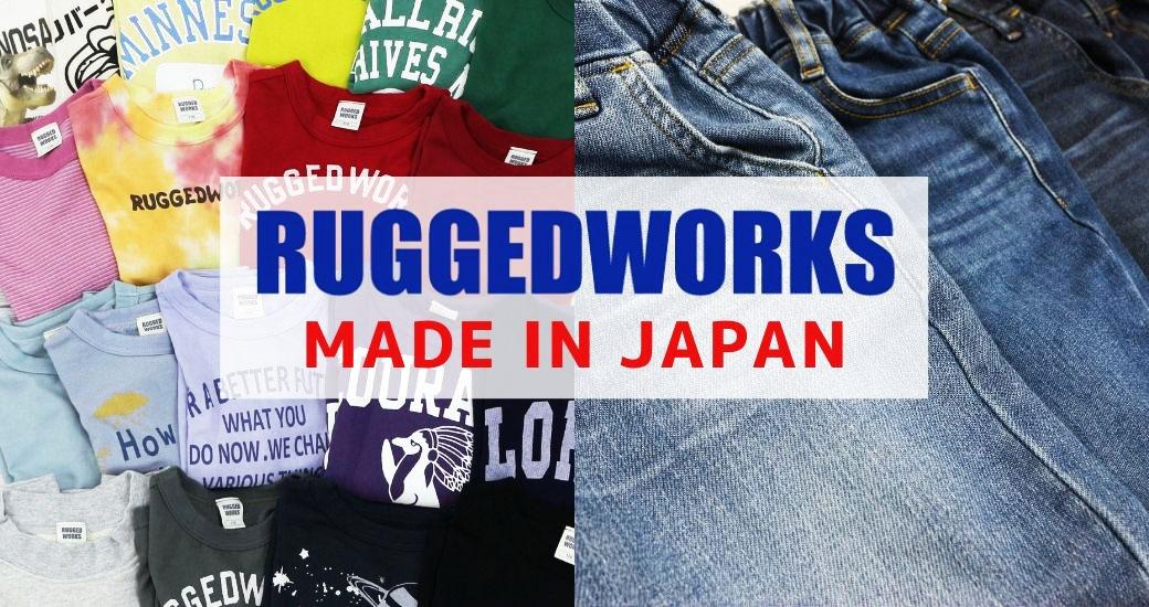 RUGGEDWORKS MADE IN JAPAN