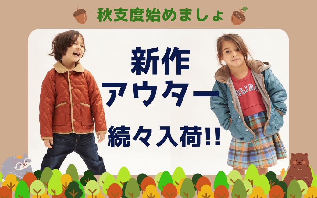 新作アウター 続々入荷!!