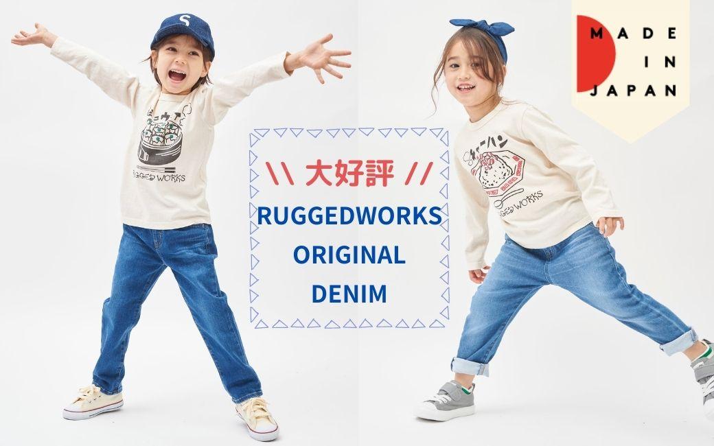 大好評!!RUGGEDWORKS ORIGINAL DENIM