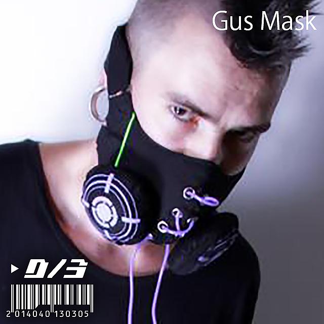 サイバーガスマスク 完成秘話。布製のガスマスクを作りたい!! D/3(ディースリー)