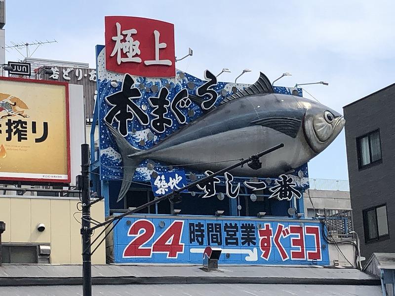 【築地寿司ランチおすすめ】安くて美味しいお店です【築地のお寿司】