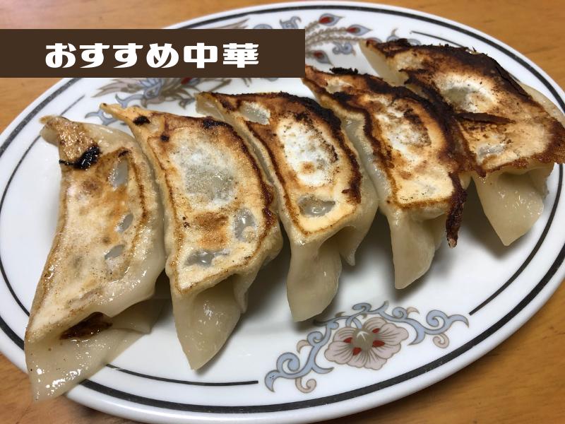 【築地ランチおすすめ】美味しいラーメンを食べられます!