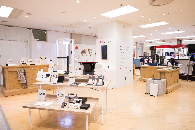 『スマート昇降デスク』展示中!@そごう横浜店