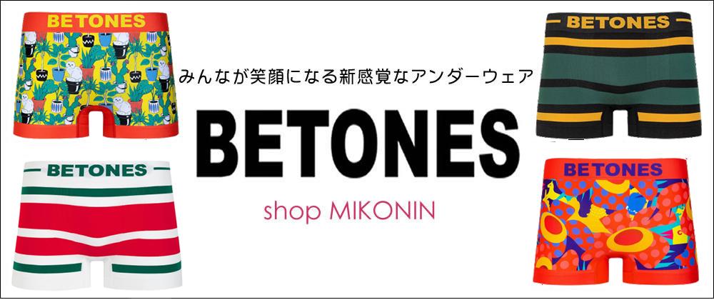 BETONES 7月NEWデザイン入荷!