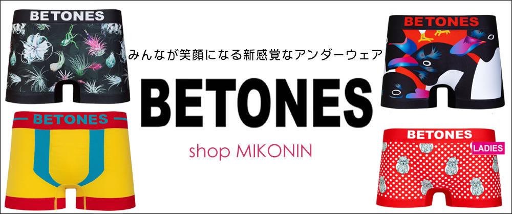 BETONES 9月NEWデザイン入荷!