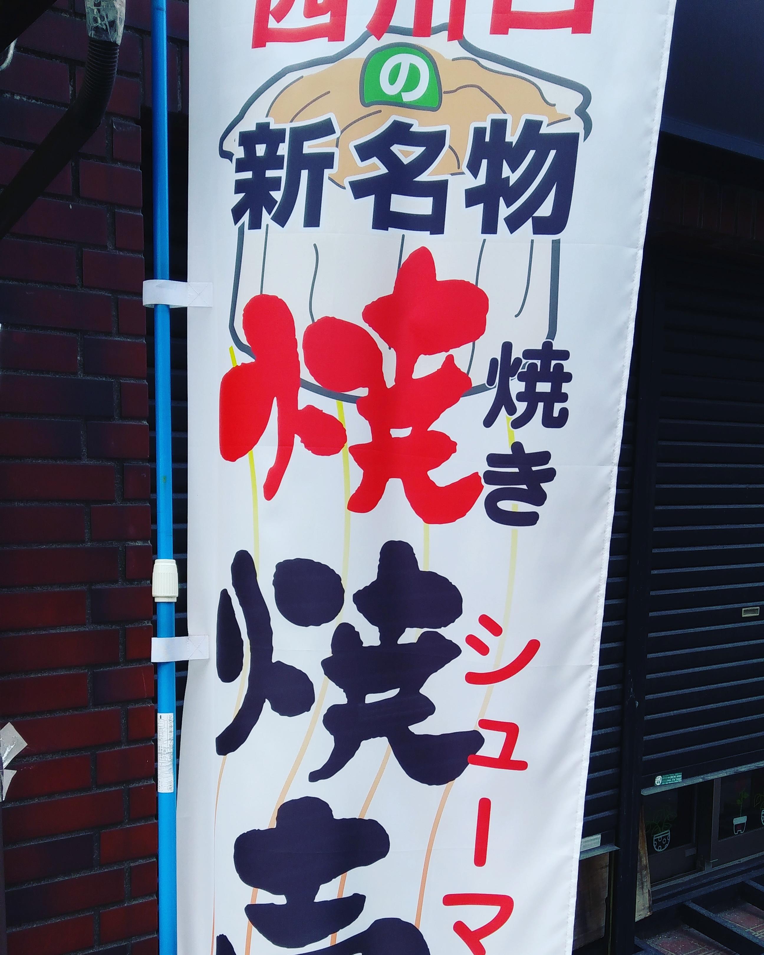 今週末7月3日(土)・4日(日)の営業時間のお知らせ
