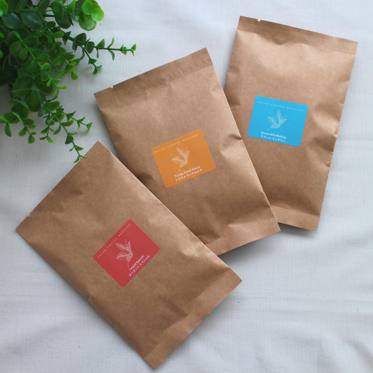 【新商品】《お一人様1セット限定・送料無料》コーヒー豆お試しセット 3種類x60g