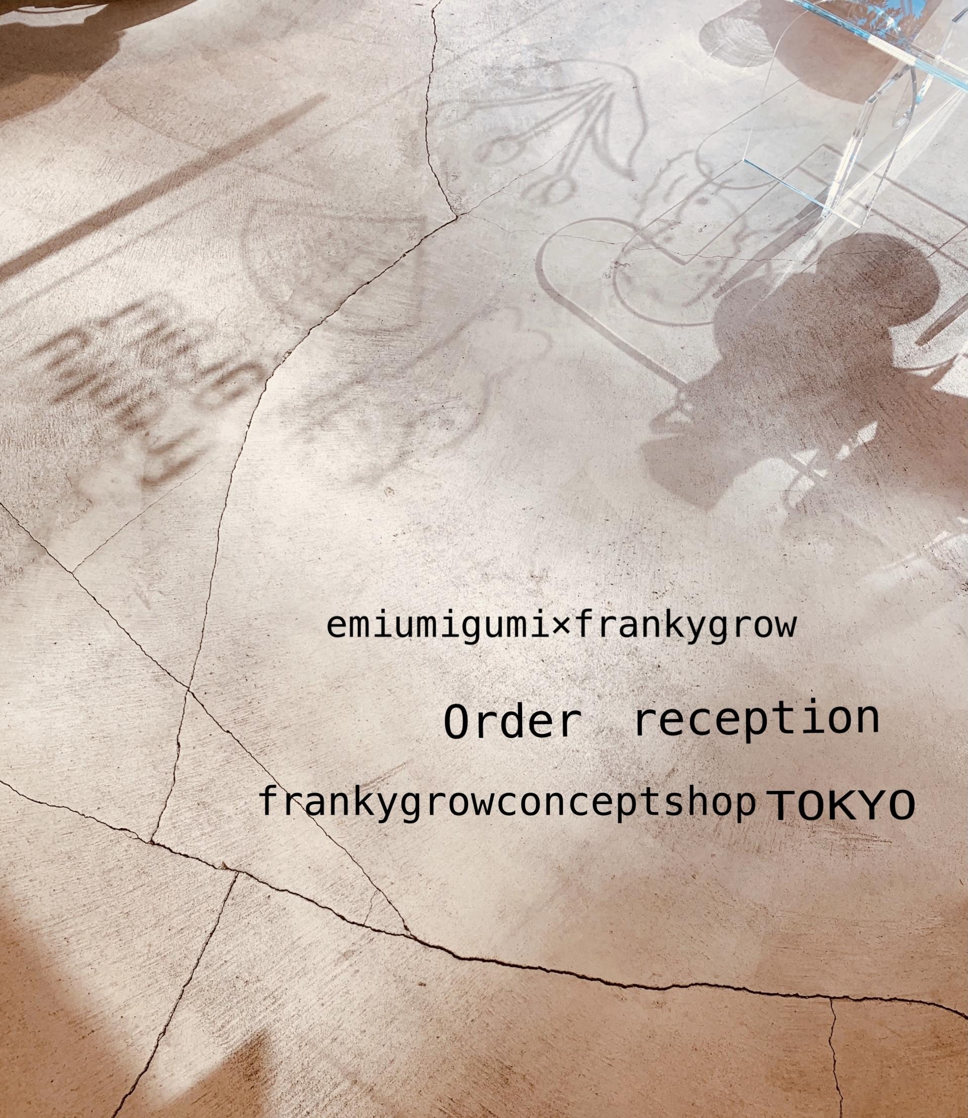 emiumigumi × frankygrow vol.4