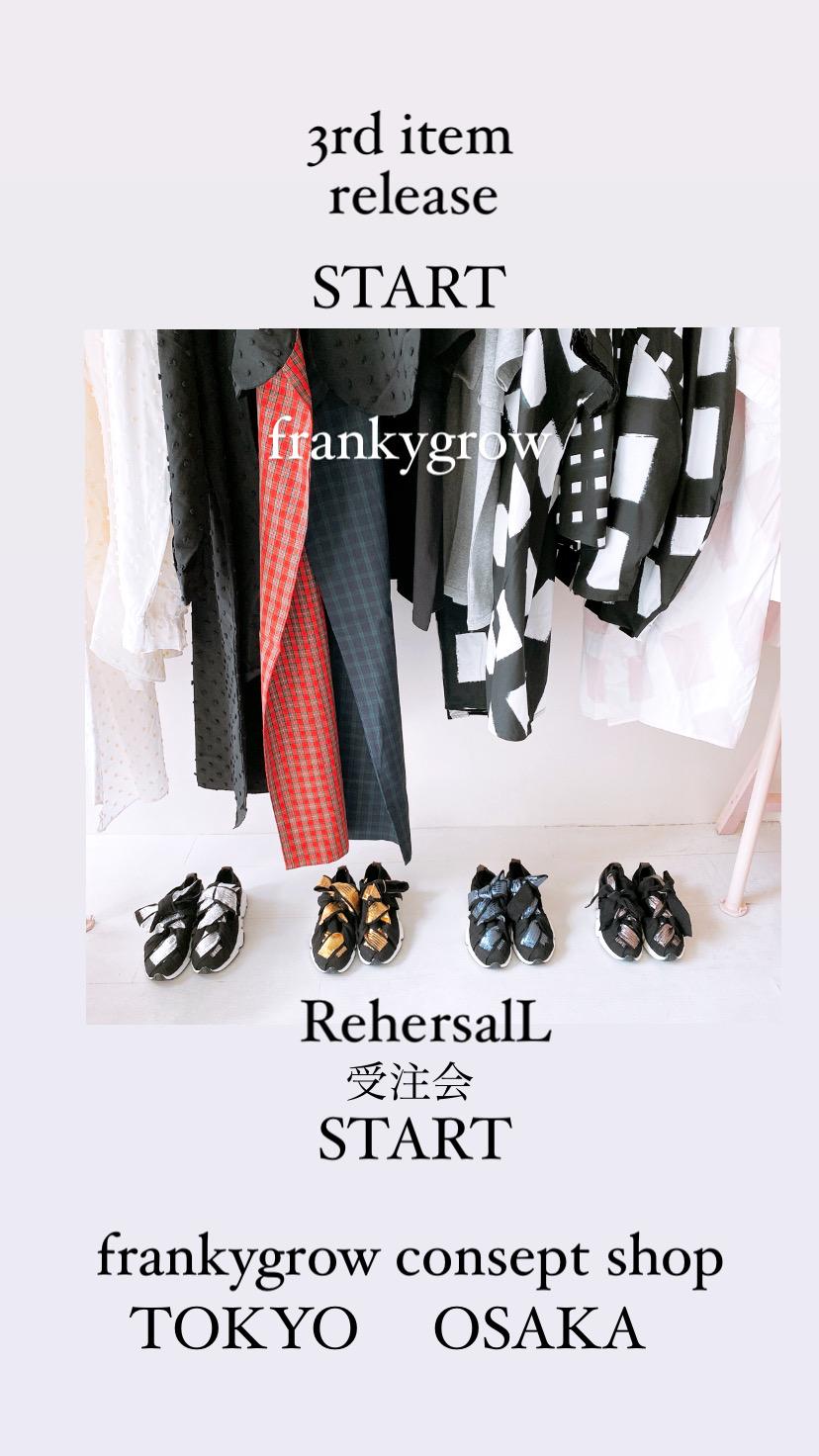 frankygrow+RehersalL coordinate