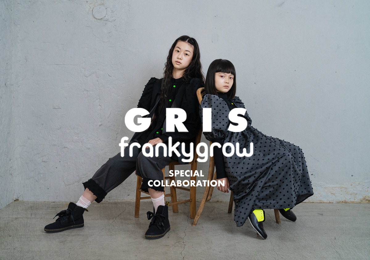 GRIS×frankygrow Details