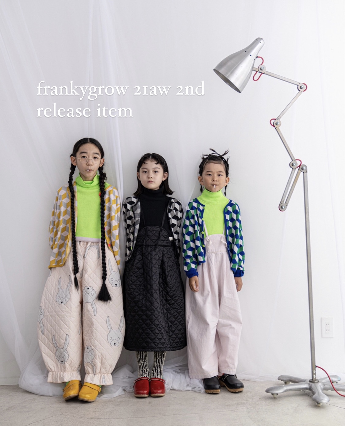 frankygrow2021aw 2nd release item ❸