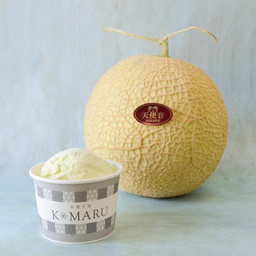氷菓子屋KOMARUさんでアイスクリームの販売を開始しました!