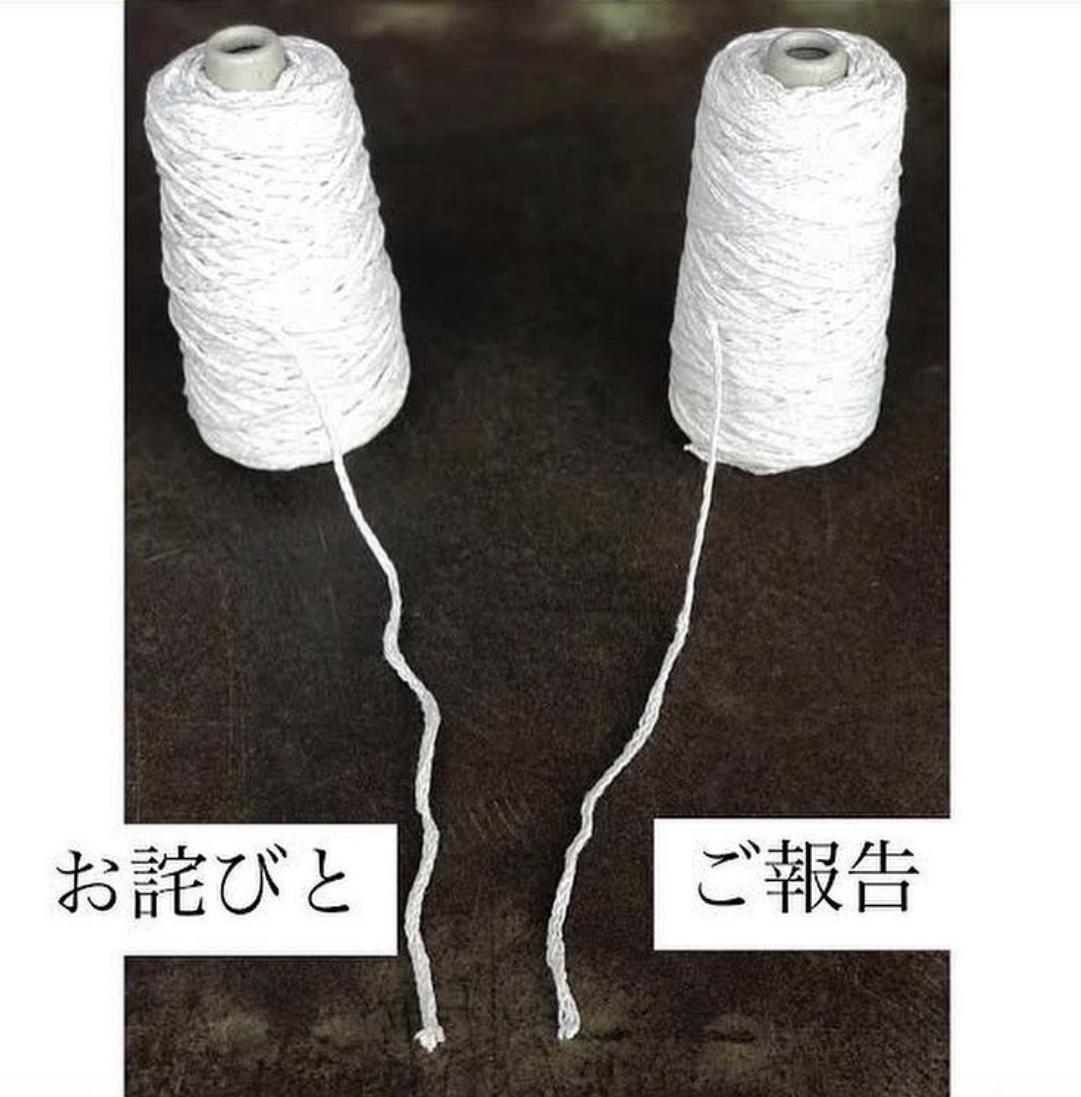 ito【FaiRe:y Floss】のお詫びとご報告