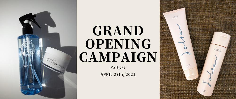 Premieux eStoire GRAND OPENING CAMPAIGN —Part.2/3