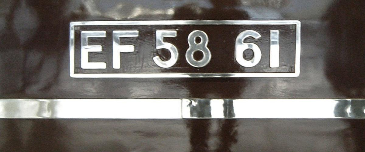 「お召し列車」EF58-61 の魅力