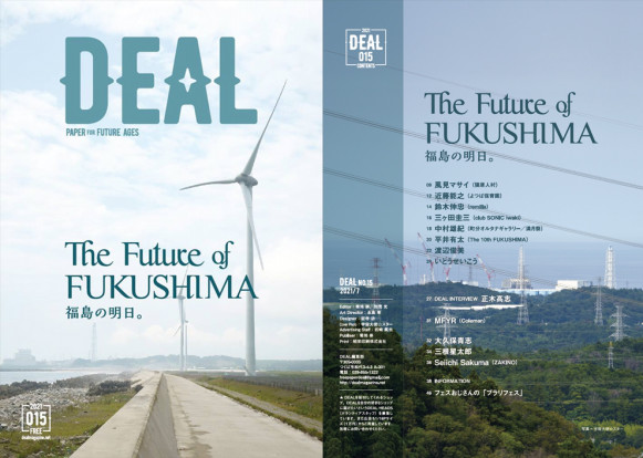 ✨DEAL✨PAPER for FUTURE AGES!!  どうぞ ご自由に!!!