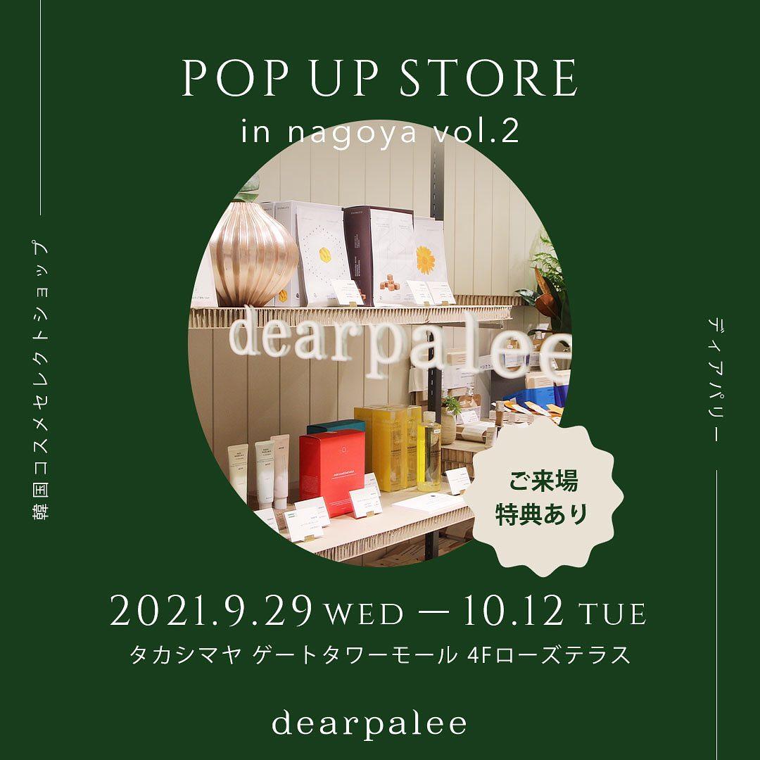 \POP UP STORE in Nagoya 第2弾/