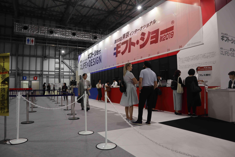 2019年秋 東京インターナショナルギフトショー出展レポート