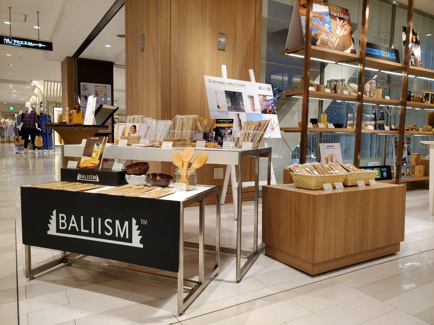 玉川高島屋でPOPUP開催中!BALIISMの商品が期間限定で購入できます!