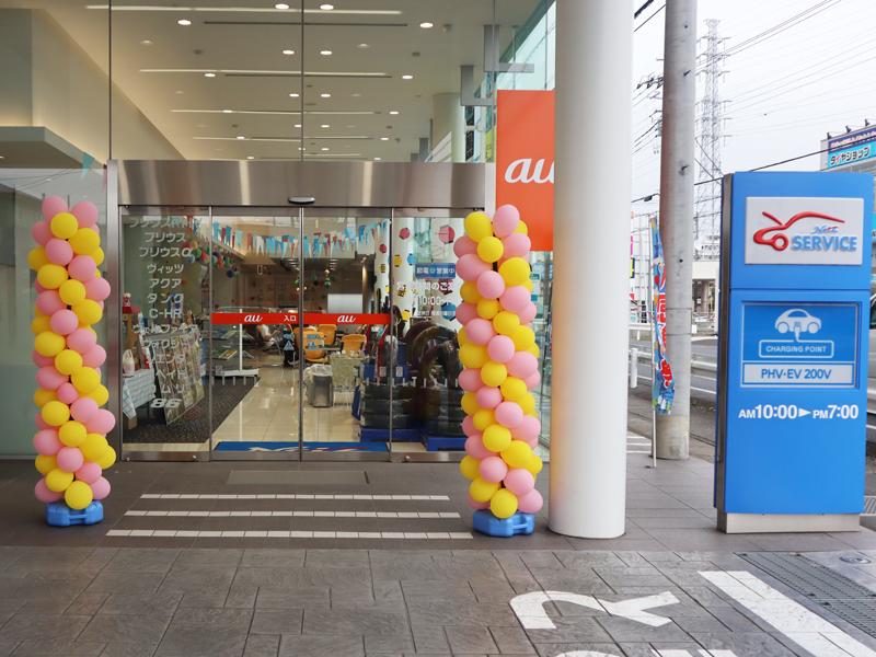 ネッツトヨタ埼玉 越谷北店の夏祭りイベントにBALIISMが出店しました!