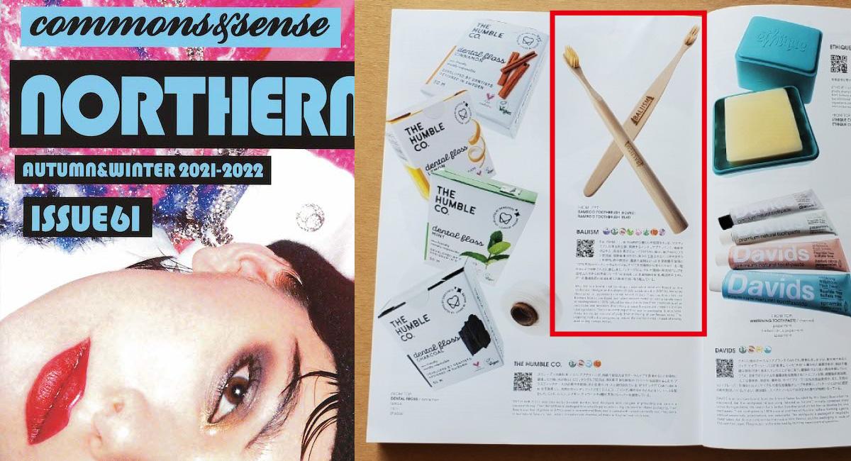 commons&sense ISSUE61 [ファッション誌] でBALIISM紹介されました。