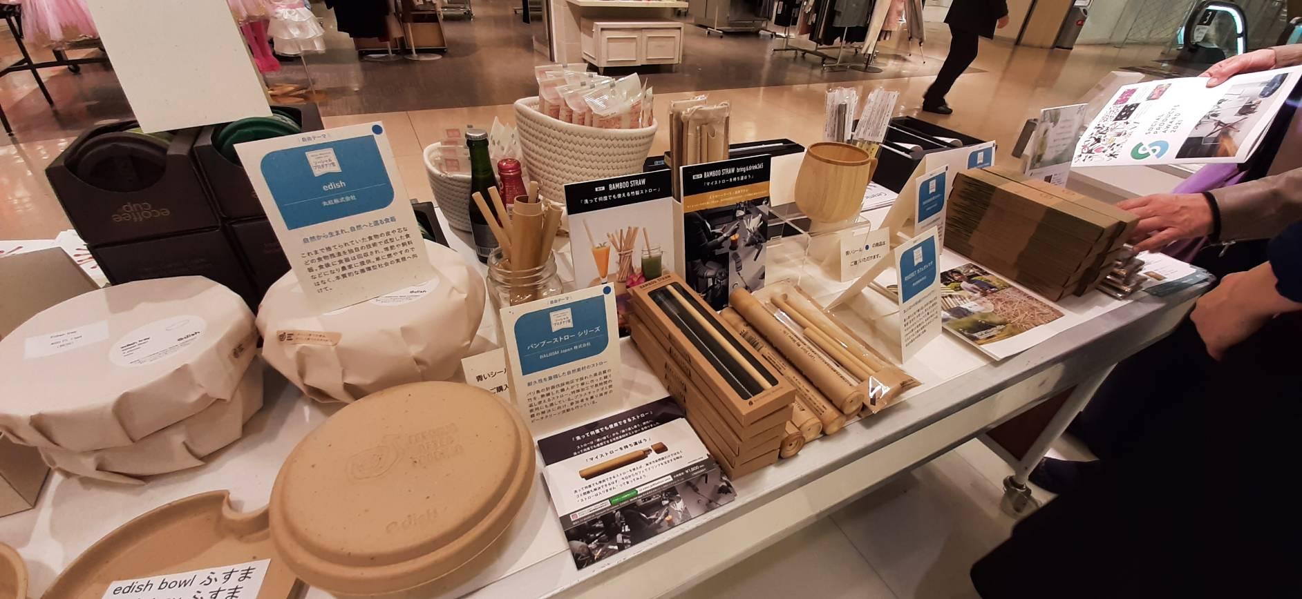 丸井錦糸町店でBALIISM バンブーストロー3/14(日)まで展示販売中!