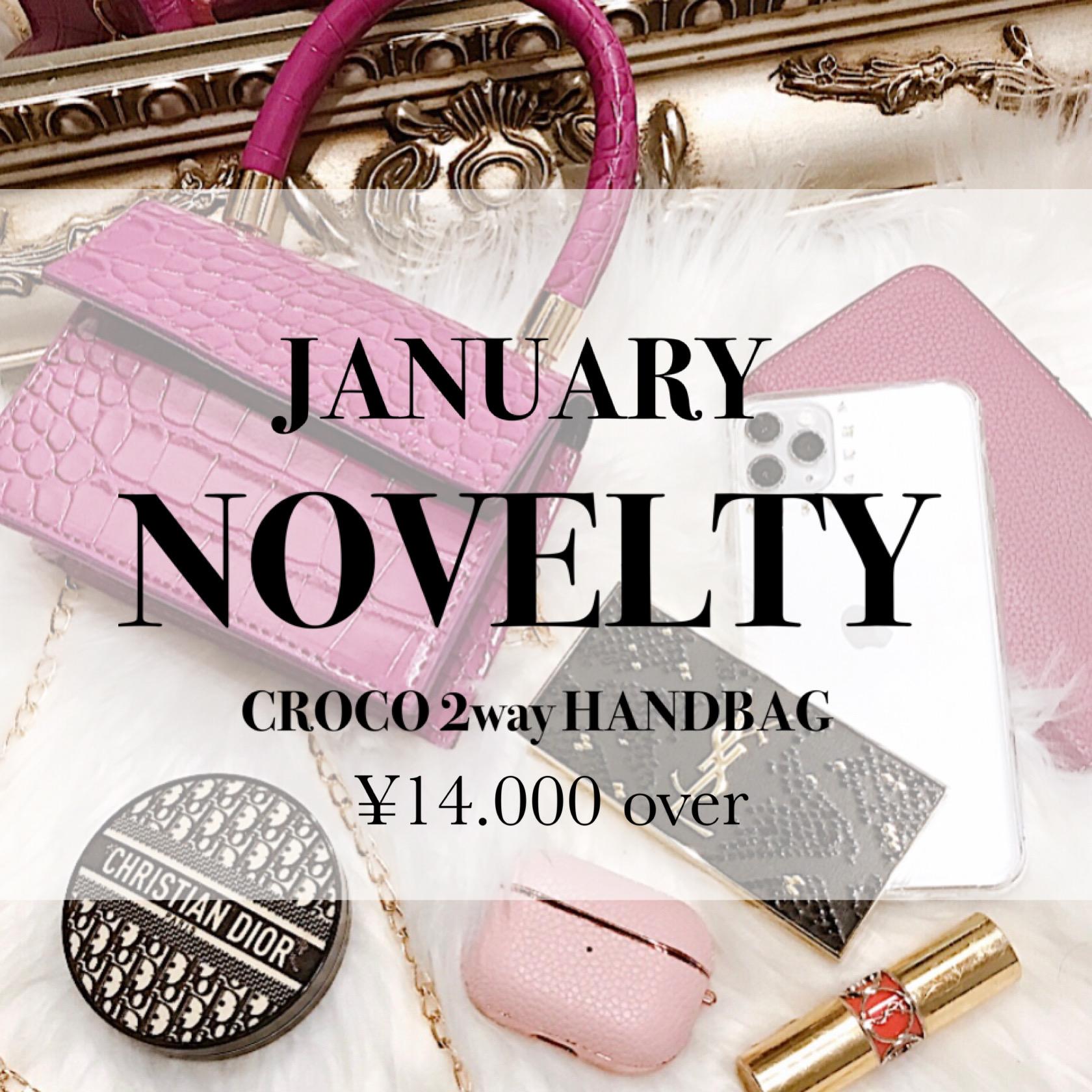 1月ノベルティー♥クロコ調ハンドバッグ