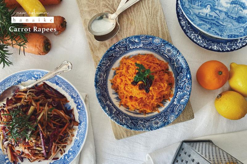 ■ hanaike連載 「お気に入りのお皿で【キャロットラペ】を」
