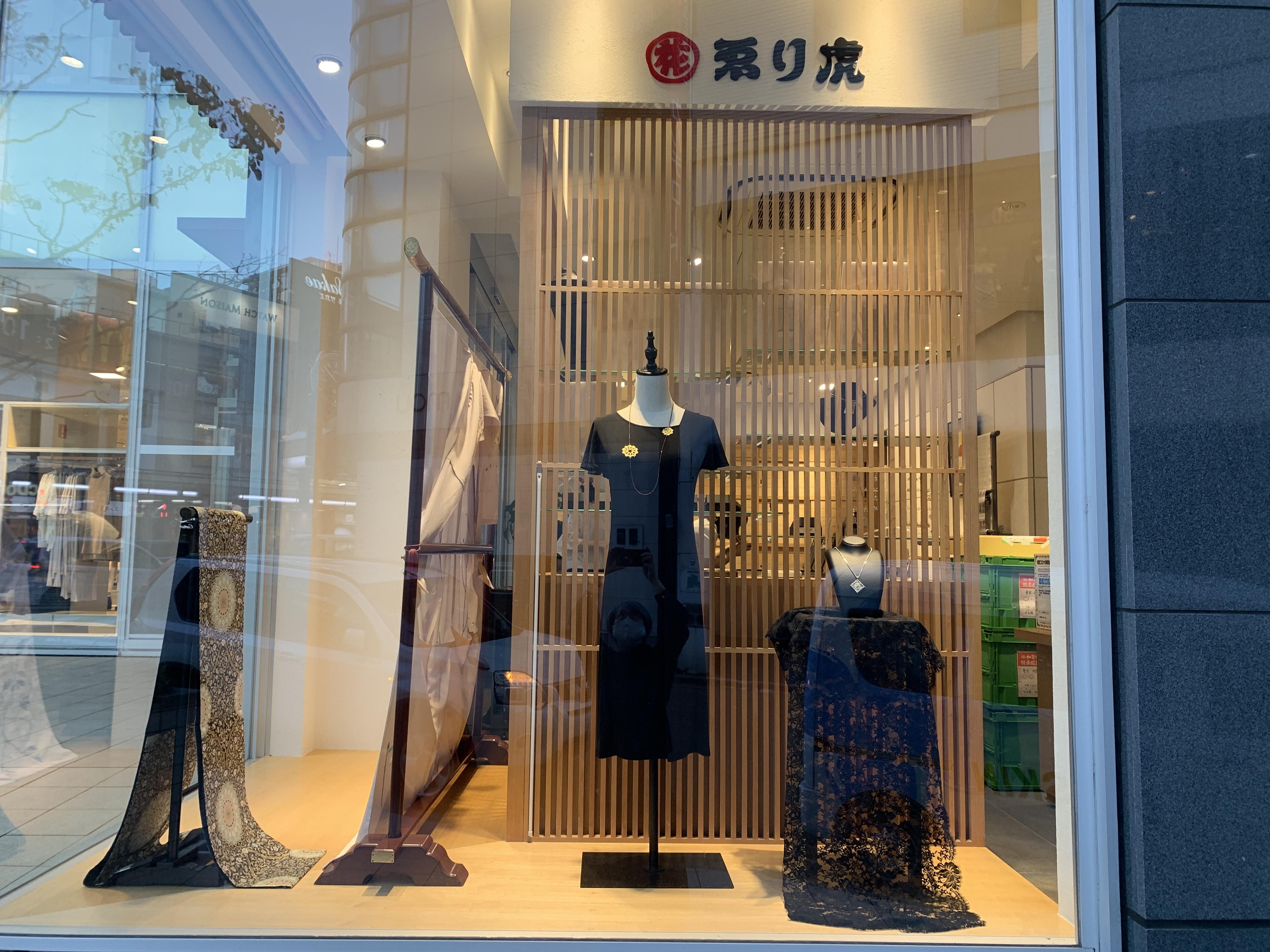 金沢の老舗呉服店「ゑり虎」さんでの装美展での展示販売会