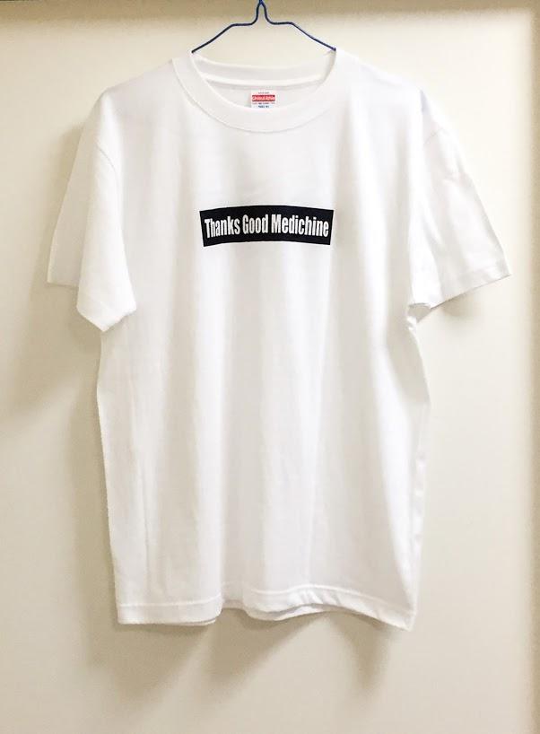 いい薬Tシャツ ボックスロゴ黒