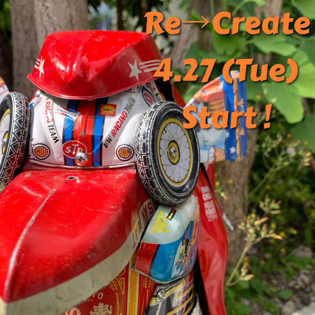 Re→Create 2021