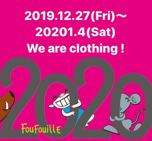 2020初売り!!