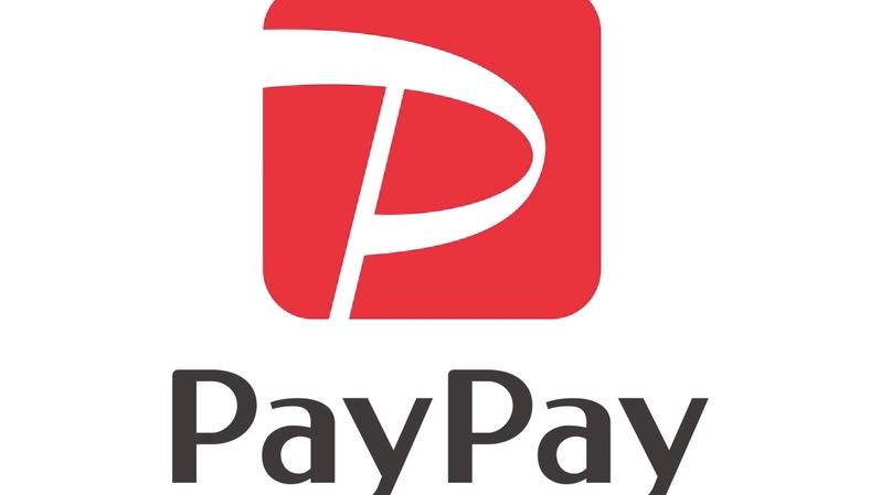PayPayに対応しました