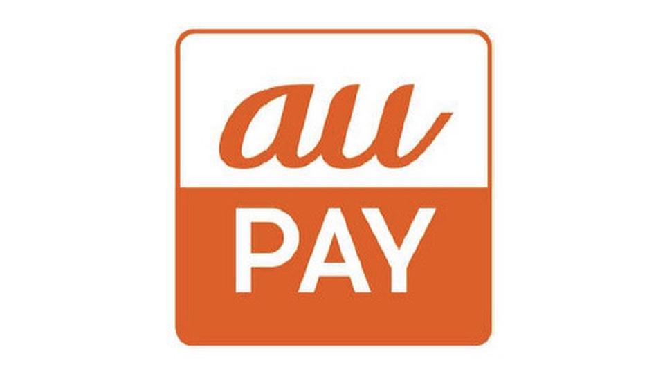au PAYに対応しました。