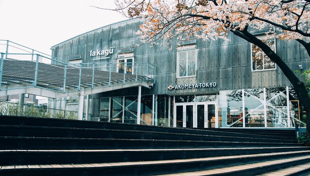AKOMEYA  in TOKYO で秋の新米イベント開催