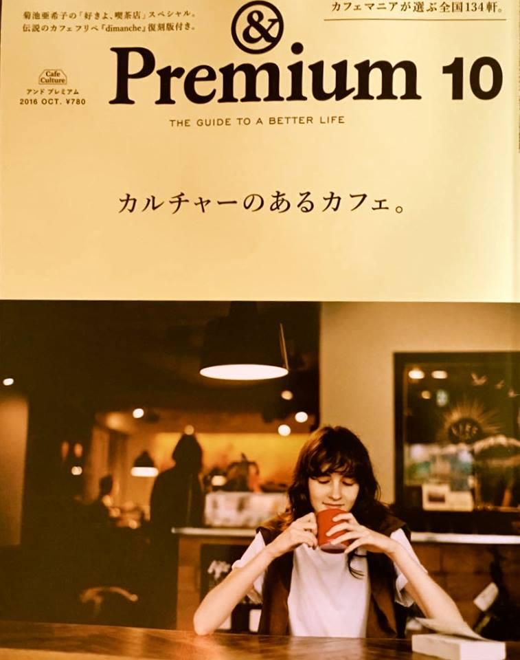 & Premium!