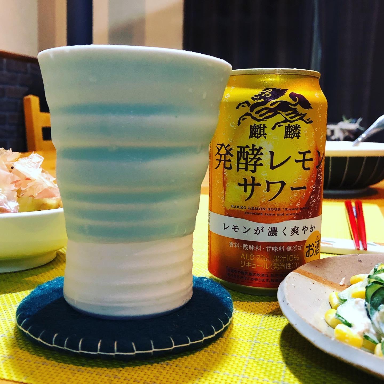 青白磁ビアカップ