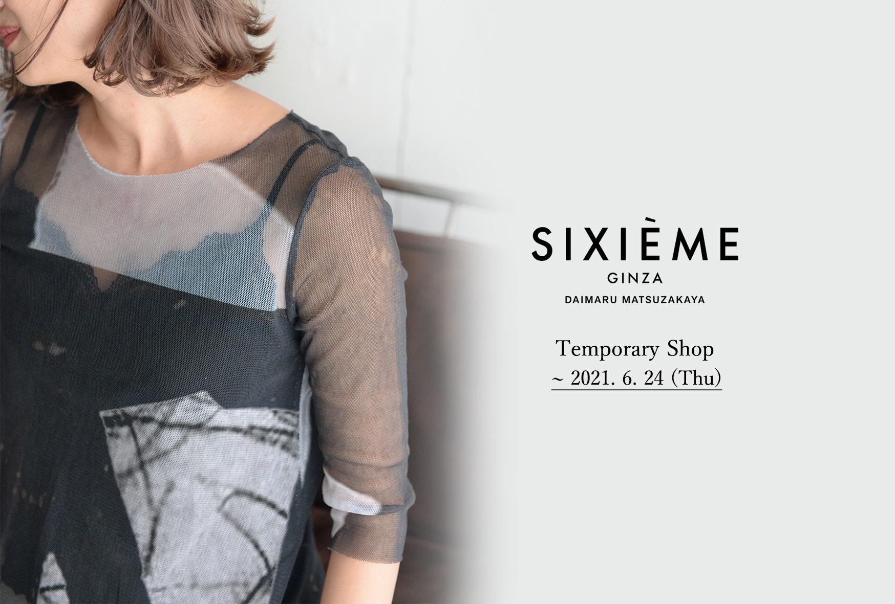 GINZA SIX シジェームにてTemporary Shopがオープンします!