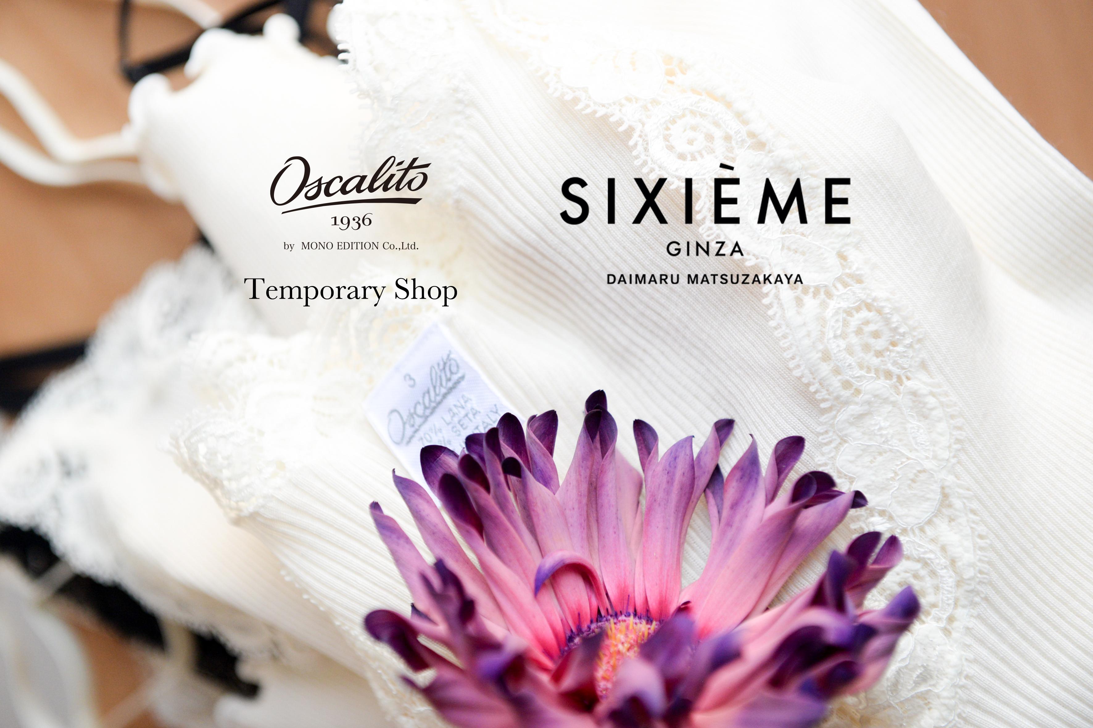 GINZA SIX シジェームでのTemporary Shopが期間延長いたします!