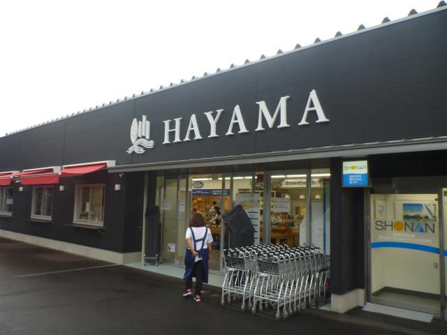 Hayama Station でコスタリカコーヒーを販売開始しました。