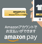 Amazon Payの使い方