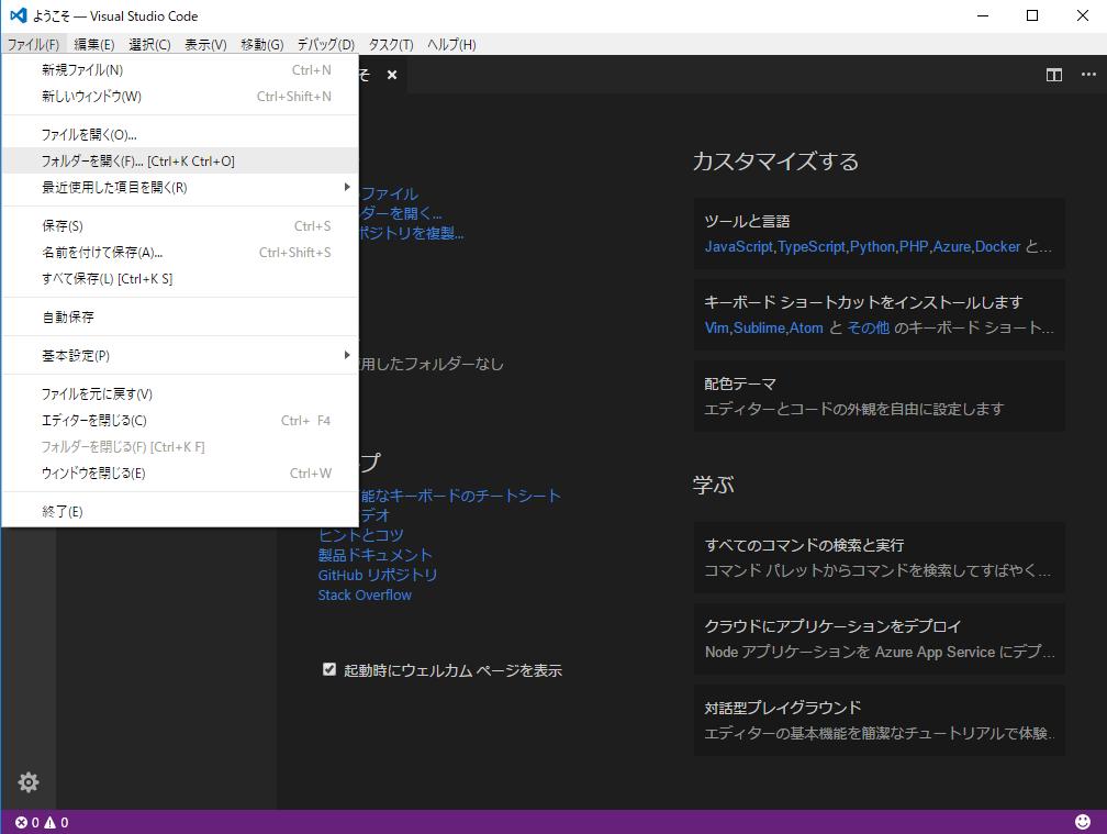 mruby搭載ボードGR-CITRUSでRuby言語を使っみよう 1.初めてのRubyプログラム