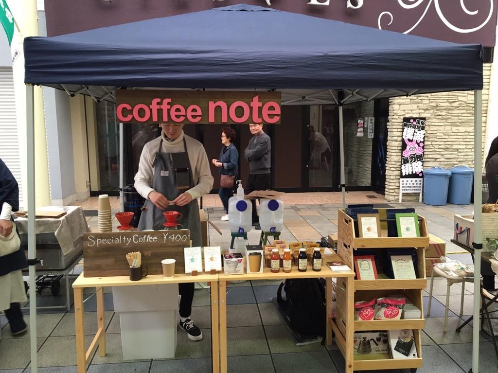 柳ケ瀬のサンデービルヂングマーケットでコーヒーの出店販売をしてきましたよ!