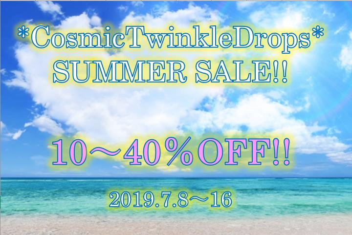 2019.7-8~16 SUMMER SALE!!