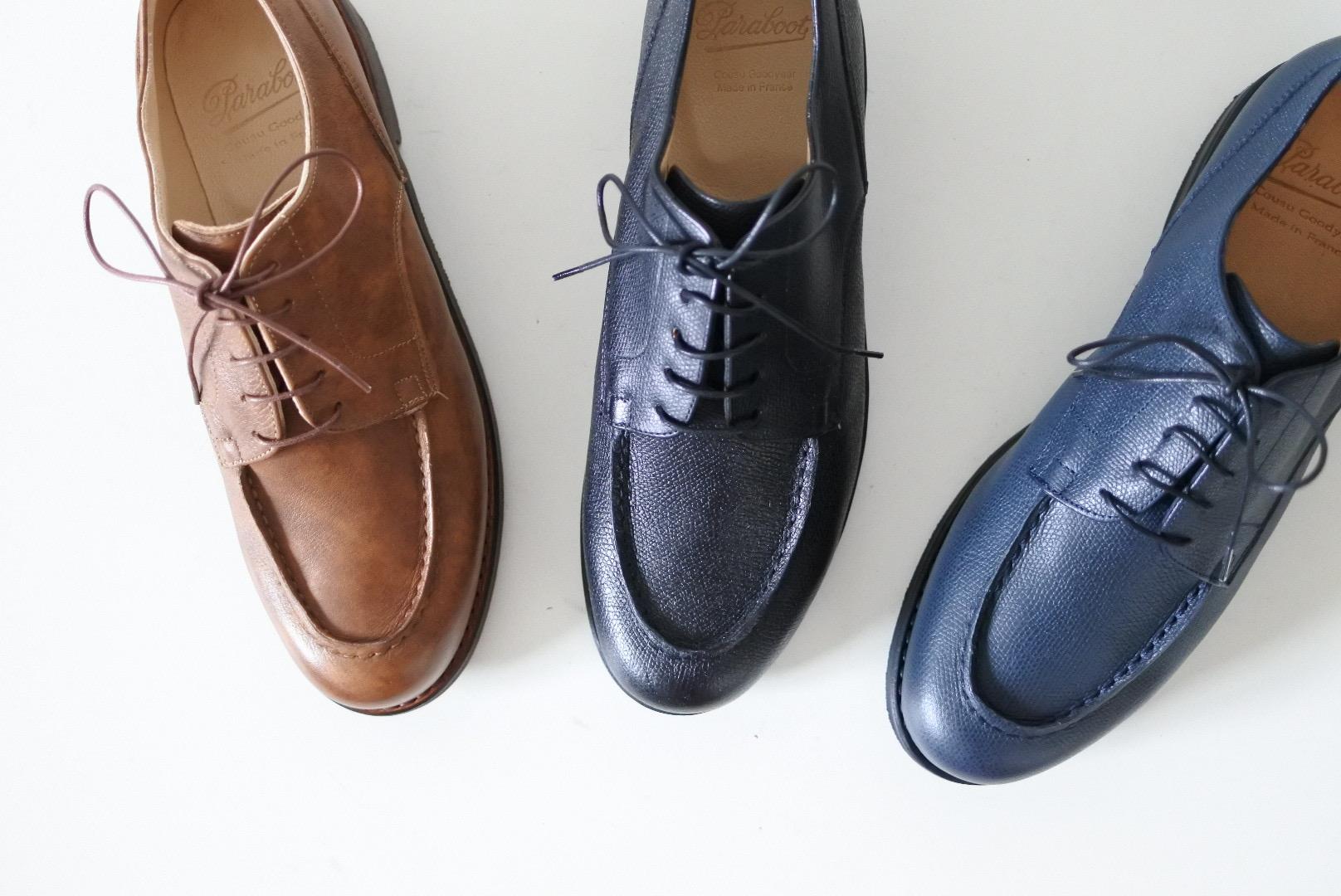 雨の日用の革靴に迷ったら、Paraboot(パラブーツ)のシャンボードがおすすめ。