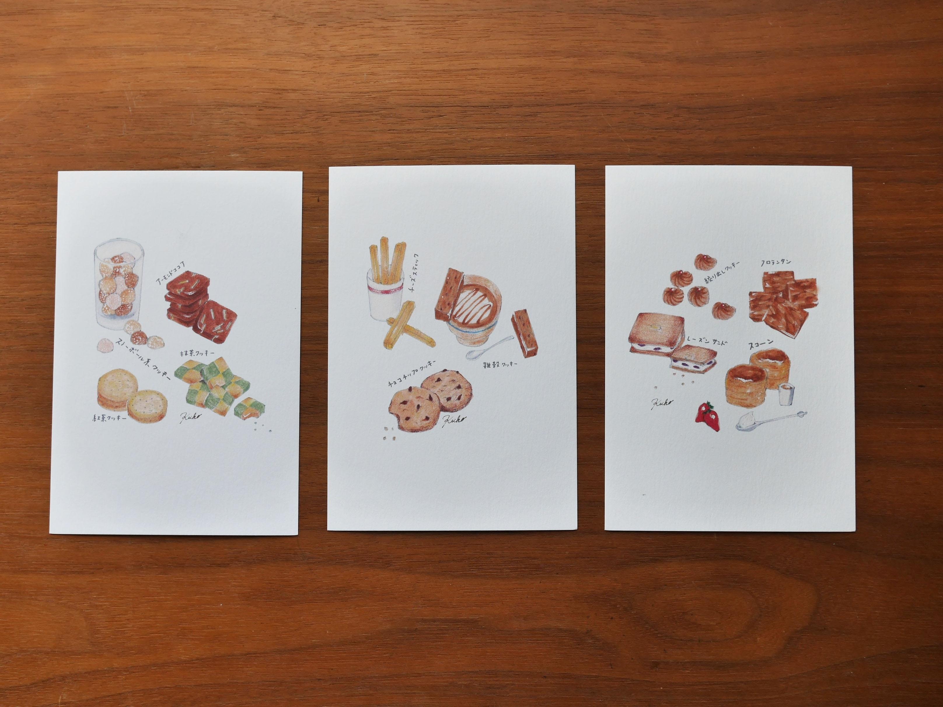 食べもの&おやつポストカードセット、販売スタートします。(全3種)