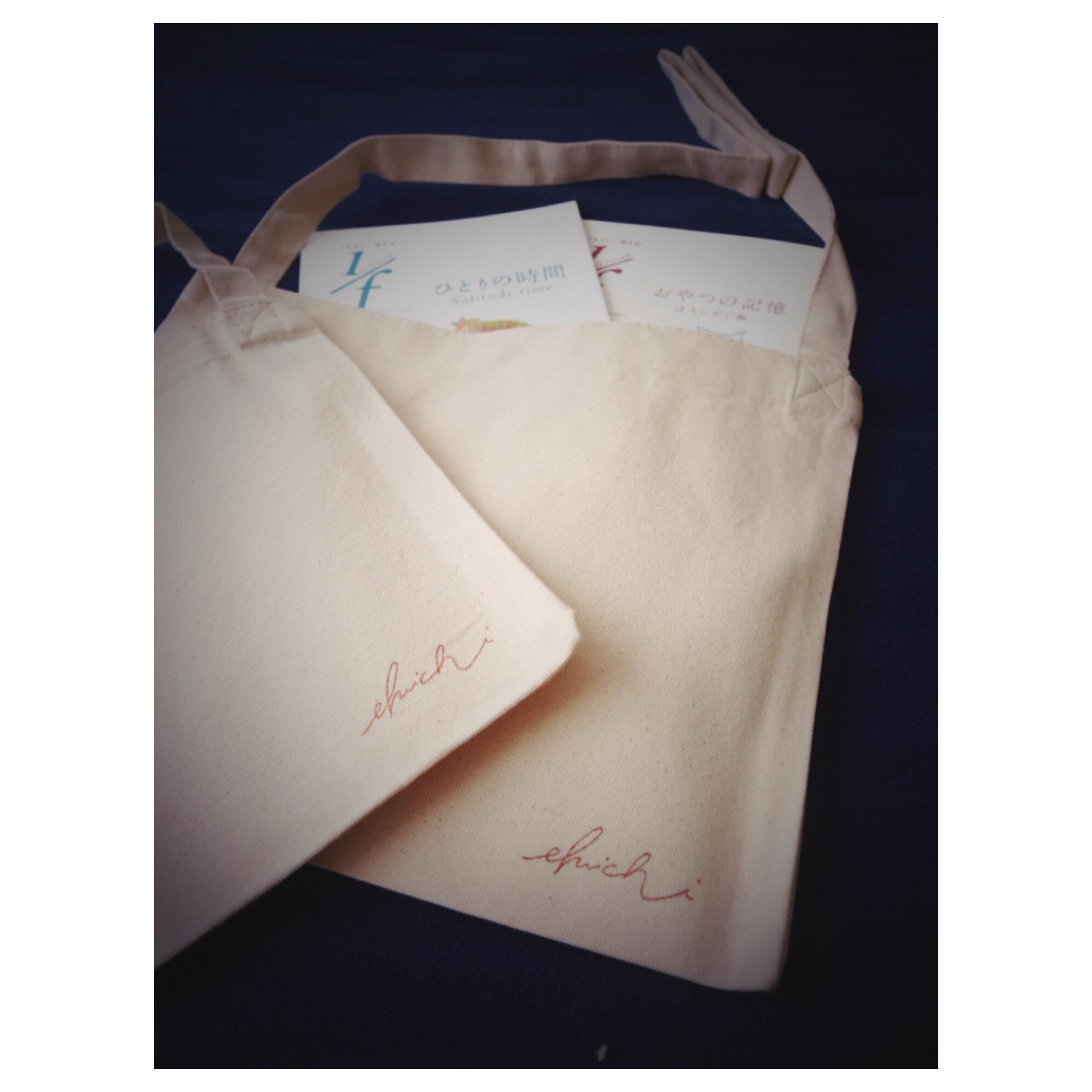 [ 5/16〜18まで ]エフイチサコッシュ先着プレゼントします。お手紙同封も再開。